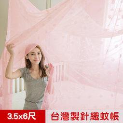 【樂樂生活精品】【凱蕾絲帝】100%台灣製造~堅固耐用單人加大3.5尺專用針織蚊帳(開單門)-粉紅 (請看關於我)