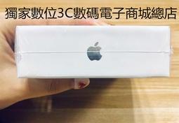 限時原廠【NCC認證!!】公司貨全新未拆封 最高規 iPhone無線藍芽耳機保固3個月 apple蘋果無線藍牙耳機