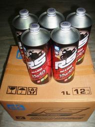 ~永豐油鋪~日本富士FK機油 富士機油10W50全合成鐵罐機油(正公司貨新包裝)