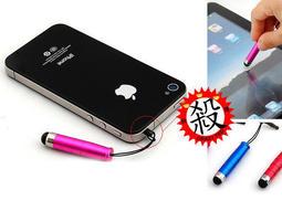 【Crazy Ted】蘋果iPhone 4/iPhone 4S/iPhone 5智能手機電容屏電容筆 手寫筆 子彈頭觸控筆