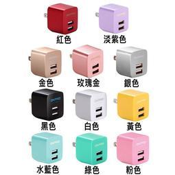 ONPRO UC-2P01雙孔USB急速充電器 5V/2.4A充電頭 iphone 7HTC三星