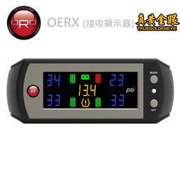 ORO W410 OERX 車廠專用型胎壓偵測器
