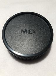 Minolta MD 鏡頭後蓋 Lens Cap 副廠 (現貨)