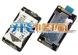 【飛兒】臺南手機 現場維修 SONY Z5 E6653 喇叭故障 無聲 破音 內置喇叭 擴音無聲 揚聲器 無響鈴