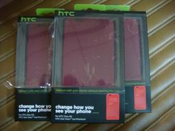 超低價HTC One A9 原廠皮套 HC M272 Dot View 第二代炫彩顯示皮套(台灣htc公司貨)