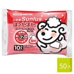 三樂事12小時黏貼式暖暖包10片x5包