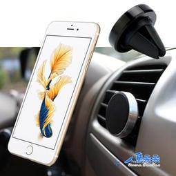 Rainnie 車用手機支架 多功能車用支架 汽車用出風口支架 導航支架 通用版支架 現貨
