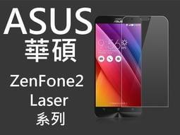醬醬小店 買5送19H鋼化玻璃貼 ASUS ZenFone2 Laser ZE500KL ZE550KL ZE601KL