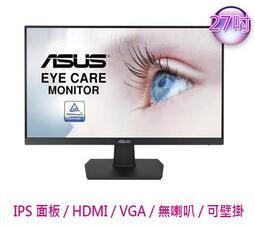 【酷3C】全新 ASUS 華碩 VA27EHE 27吋 HDMI IPS 螢幕 LED螢幕 電腦螢幕 液晶螢幕 不閃
