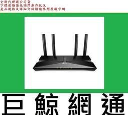 全新台灣代理商公司貨 TP-LINK Archer AX10 AX1500 Wi-Fi 6 路由器 雙頻 pink