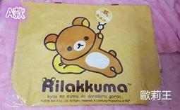拉拉熊 輕鬆熊 焦糖熊 懶懶熊 SAN-X Rilakkuma 手提包 提袋 下標前請註明款式 分售 歐莉王