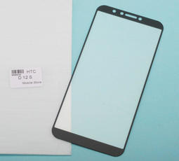 HTC手機保護鋼化玻璃膜 HTC Desire 12S (D12S)  螢幕保護貼