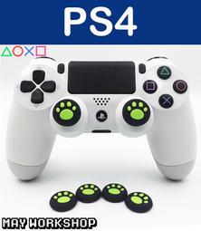 P4 PS4 DS4 手把 控制器 貓咪 肉球 類比套 搖桿套 蘑菇套 搖桿帽 綠色 每組4顆 / MAY