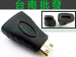 【臺南批發】 高品質 mini HDMI 轉接頭 鍍金端子 SONY DV 數位相機 平板電腦 平板 平板接電視 TF101 華碩 ASUS 變形金剛
