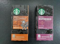 絕版出清 限量 逾期品 阿拉比卡豆 好事多 COSTCO 星巴克 膠囊咖啡 適用 Nespresso 咖啡機 雀巢