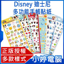 【小婷電腦*貼紙】全新 Disney 迪士尼 TSUM TSUM 多功能手帳貼紙 筆記本 記事本 行事曆