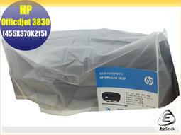 印表機防塵套 HP Officejet 3830 通用型 P18 (455X370X215)