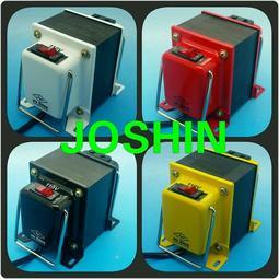 [免運費附發票]日本家電 水波爐 夏普 專用 降壓器變壓器 110V降100V~1500W 4色任選