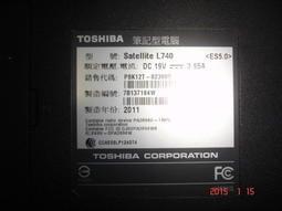 宏盛達筆電 東芝 SATELLITE L740 面板破裂 自動關機 不定時斷電