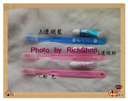 利錡生活精品鋪 日本三麗鷗 HELLO KITTY 新幹線寶寶牙 (有3種款式) 日本限定款 1組只要49元