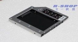 最新版本 完美版 通用型 9.5mm SATA 第二顆硬碟轉接盒 筆電光碟機轉接硬碟托架 ACER ASUS HP 聯想