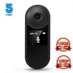 IFIVE-隨身密錄器1080P高畫質 磁吸、隨身錄影器 錄音器【安安大賣場】(IF-CM580K)-不含記憶卡