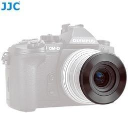 找東西JJC國際副廠自動鏡頭蓋12-32mm F3.5-5.6替代Panasonic原廠DMW-FLC37鏡頭蓋37mm