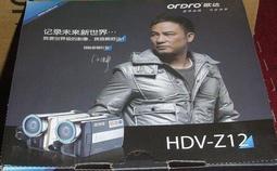 全新Ordro歐達HDV-z12 1600萬畫素 3吋觸控螢幕 有保固!