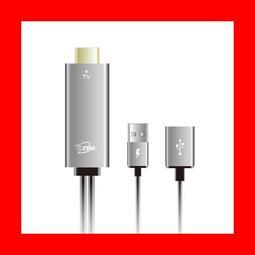 【全新公司貨發票】TCSTAR HDMI高畫質影音傳輸線 TCW-HD200SR 1.8公尺 Apple安卓都可用-紅框