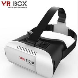 VR-BOX一代魔鏡 頭戴 手機 電影 遊戲 虛擬實境 3D眼鏡 VR htc蘋果LG三星sony小米6S華碩 禮物