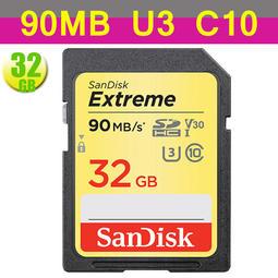 SanDisk 32GB 32G SDHC【90MB/s】Extreme SD V30 4K U3 相機記憶卡