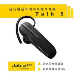 虹華數位 ㊣ Jabra Talk 5 超長通話時間藍牙耳機 公司貨 單耳式耳掛 無線 11小時續航力 待機10天