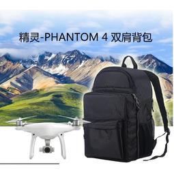 【Smatree®小樹家】-台灣區 大疆DJI Phantom 4 精靈4 雙肩背包 收納包
