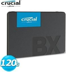 美光 Micron Crucial BX500 120G 2.5吋 SATA3 固態硬碟(CT120BX500SSD1)