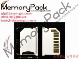 (歡迎批貨,暫無零售)MPK 限時特賣 TF to SD adapter 轉卡 短版 迷你 Mac pro 記憶卡