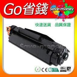 HP CF279A/279A/279 黑色原廠相容碳粉匣 HP LJ M12a/M12w/M26a/M26nw