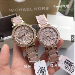 MK手錶 Michael Kors 石英女錶 MK5896 MK6326 裸粉色間膠腕錶 三眼錶 金色 玫瑰金 精品手錶