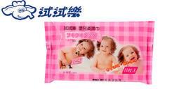 【缺】 拭拭樂 嬰兒柔濕巾-隨身包10抽 3包