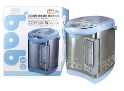 @企鵝寶貝@ 培寶 bab 五段溫控節能調乳電動熱水瓶 調乳器