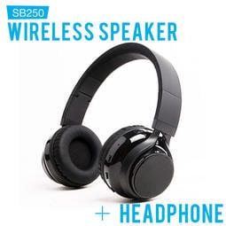 美國聲霸SoundBot SB250 手提音響 藍芽耳機+藍芽喇叭 藍牙 beats jvc boss 納爾莎