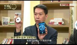 【一機抵6隻針孔鏡頭居家辦公室VR全景360度攝影機】*商檢*BTW全景式360度WiFi監視器/無線360度IP攝影機