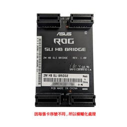 ASUS ROG SLI HB BRIDGE(2-WAY-M) 顯卡橋接器 連接器寬度60mm
