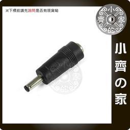 ASUS華碩19V 2.37A 3.42A 筆電 變壓器 充電器5.5x2.5mm轉4.0x1.35mm轉接頭-小齊的家
