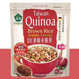 薌園臺灣紅藜糙米脆果 ( 200公克 / 袋 )