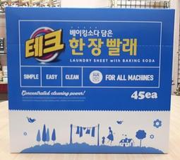 ☆哈哈奇異果☆LG TECH蘇打酵素洗衣紙(45張一盒)便利商店一次只能寄4盒 高雄可店取