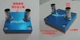 全新 INTEL/AMD通用50*50水冷頭 高導熱率紅銅水道 顯示卡 CPU 致冷晶片 散熱 工廠批發
