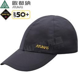Atunas歐都納 A-A1823桃紅 Gore-Tex防風防水便帽 防曬帽/抗UV鴨舌帽/棒球帽/遮陽帽/健行帽/板帽
