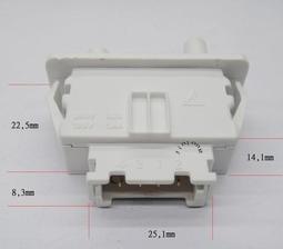 【金龍電子】 冰箱門開關  聲寶  東元 雙連拉門開關  LTK-6