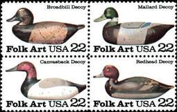 1985 美國 木鴨彩繪紀念郵票 sc#2138-41 2141a  動物 民間藝術 鳥類 專題 現標現得