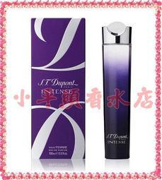 《小平頭香水店》S.T Dupont INTENSE 女性淡香精 50ml 超商取貨 免費包裝